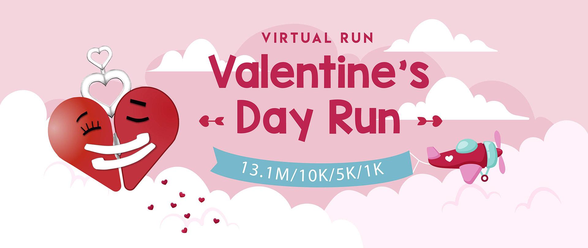 Valentines's Day Run